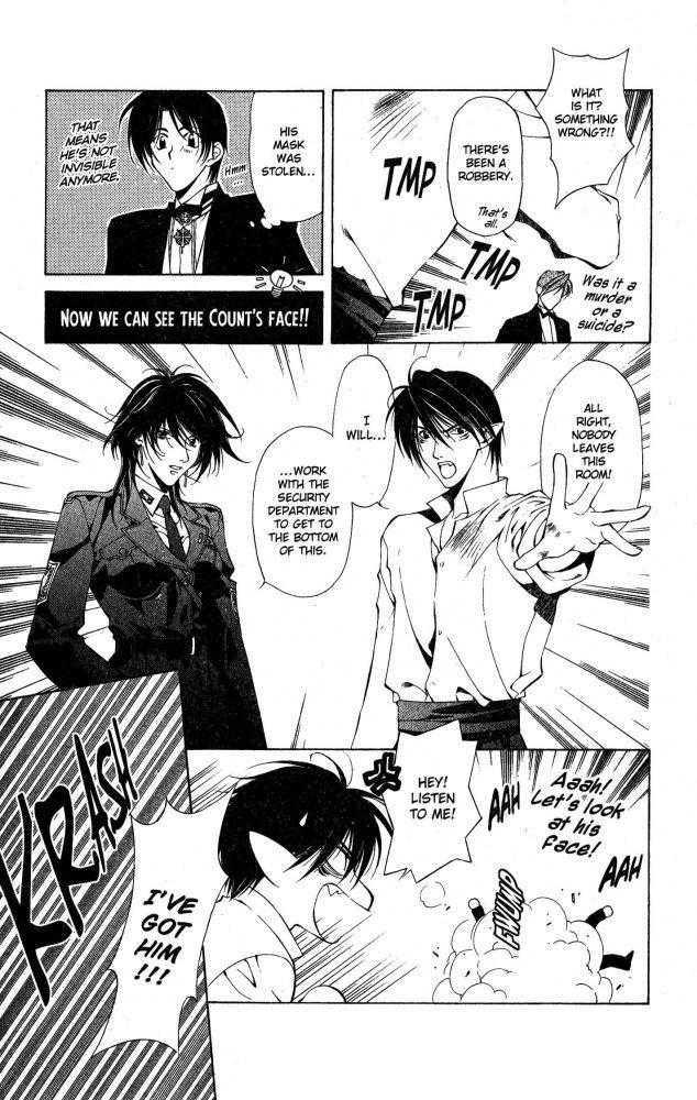 Yami no Matsuei 3 Page 3