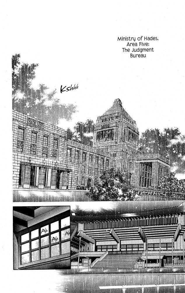 Yami no Matsuei 5 Page 4