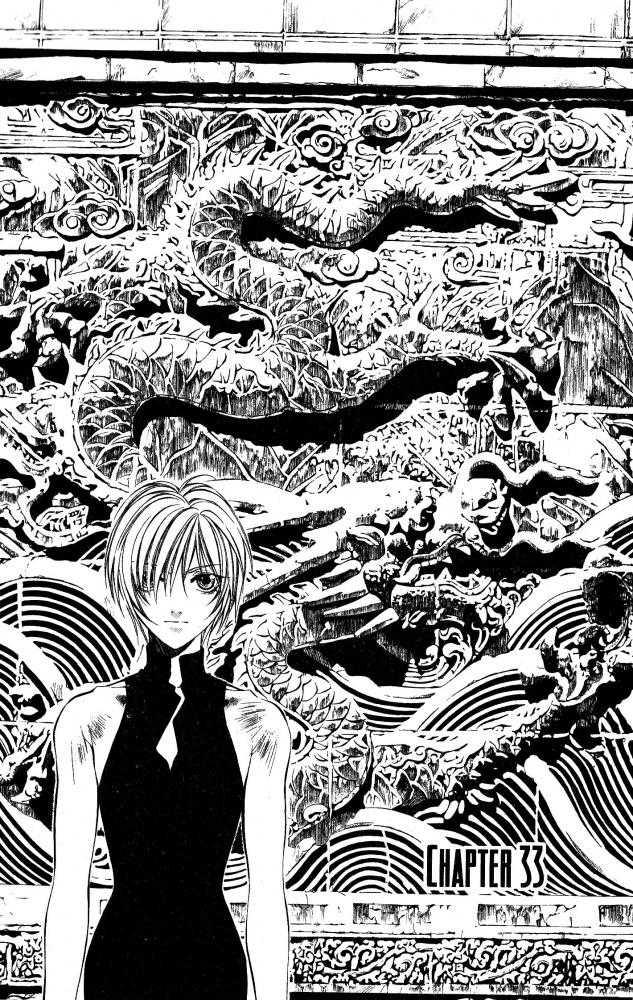 Yami no Matsuei 6 Page 1
