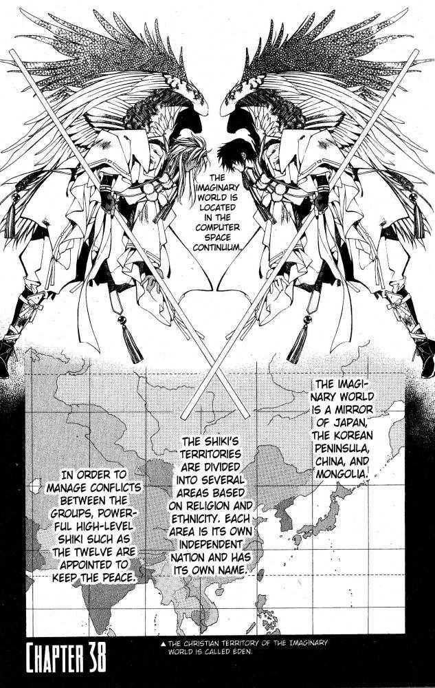 Yami no Matsuei 2 Page 1