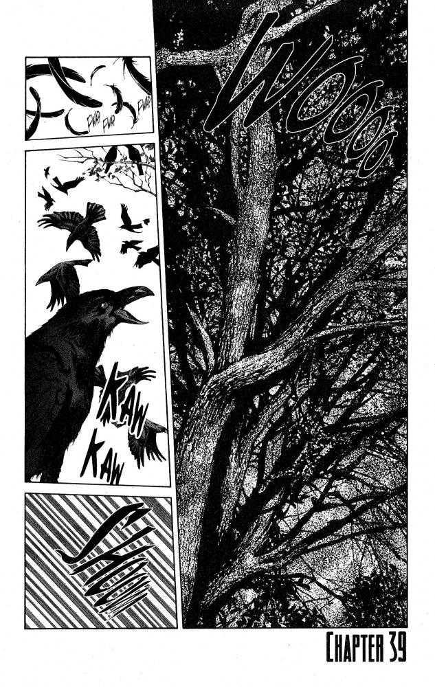 Yami no Matsuei 3 Page 1