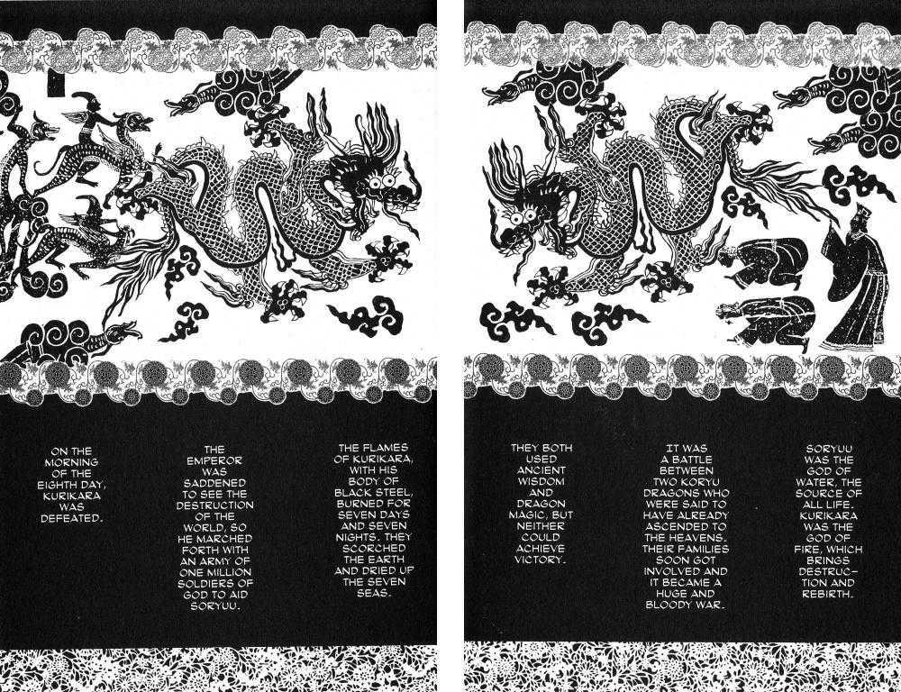 Yami no Matsuei 4 Page 4