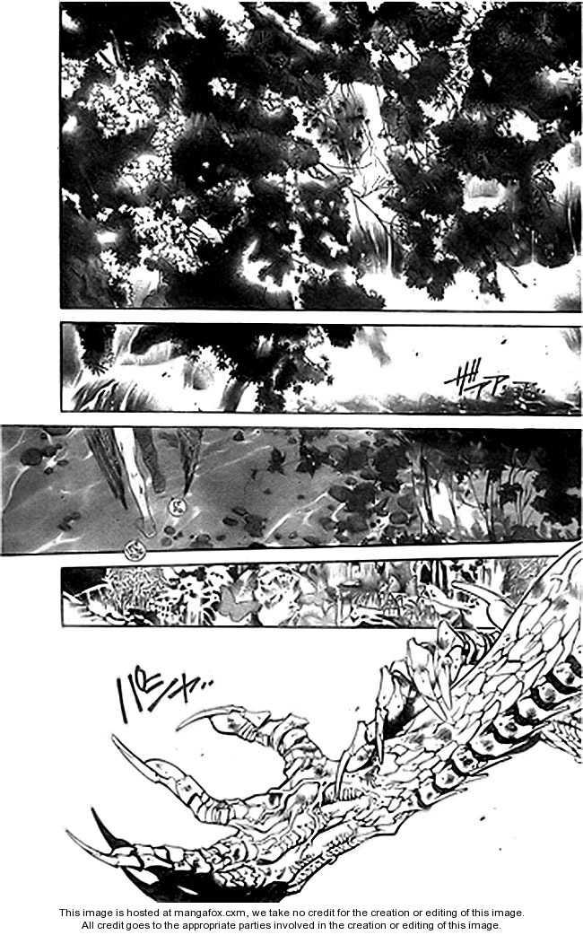 Yami no Matsuei 5.1 Page 1
