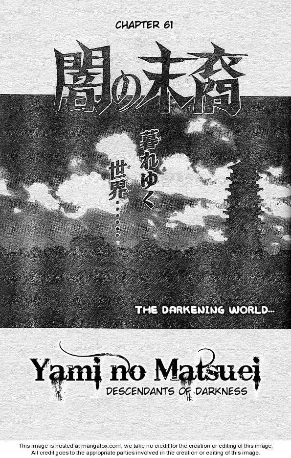 Yami no Matsuei 7 Page 2