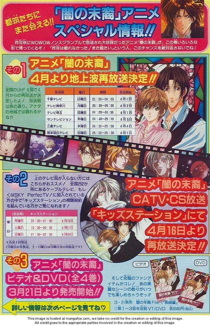 Yami no Matsuei 10 Page 1