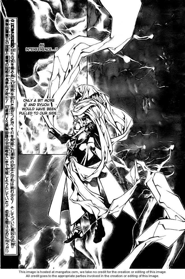 Yami no Matsuei 15 Page 2
