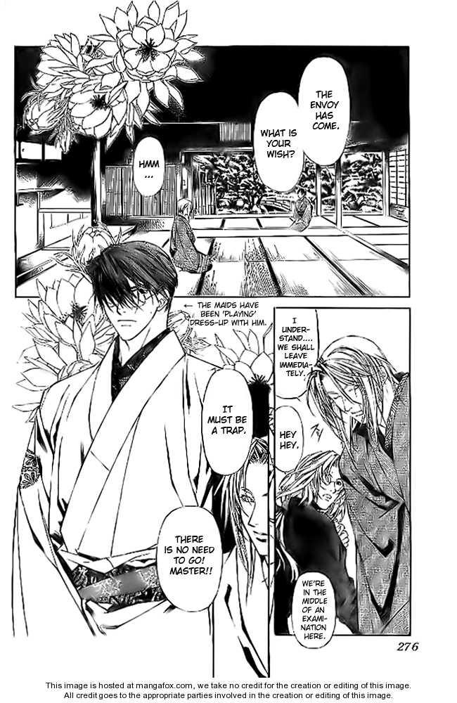 Yami no Matsuei 18 Page 3