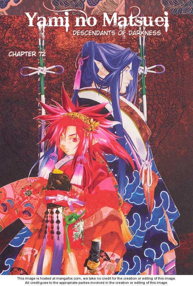 Yami no Matsuei 20 Page 2