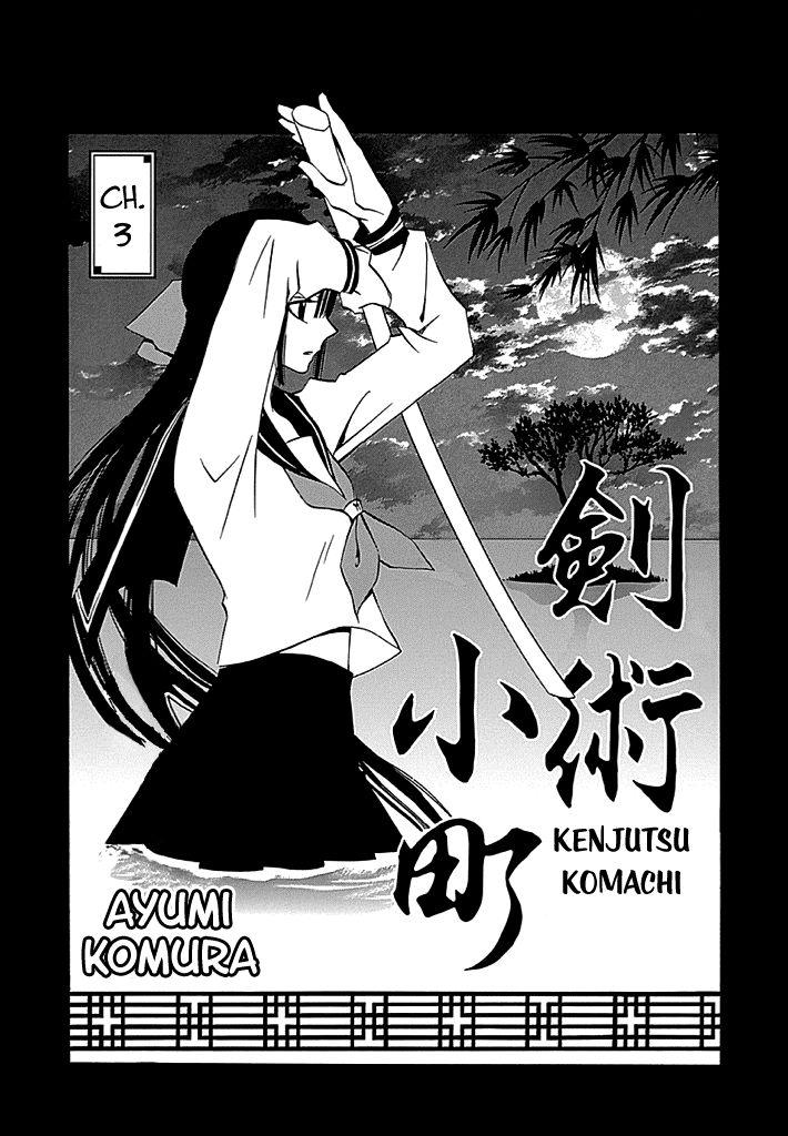 Kenjutsu Komachi 3 Page 2