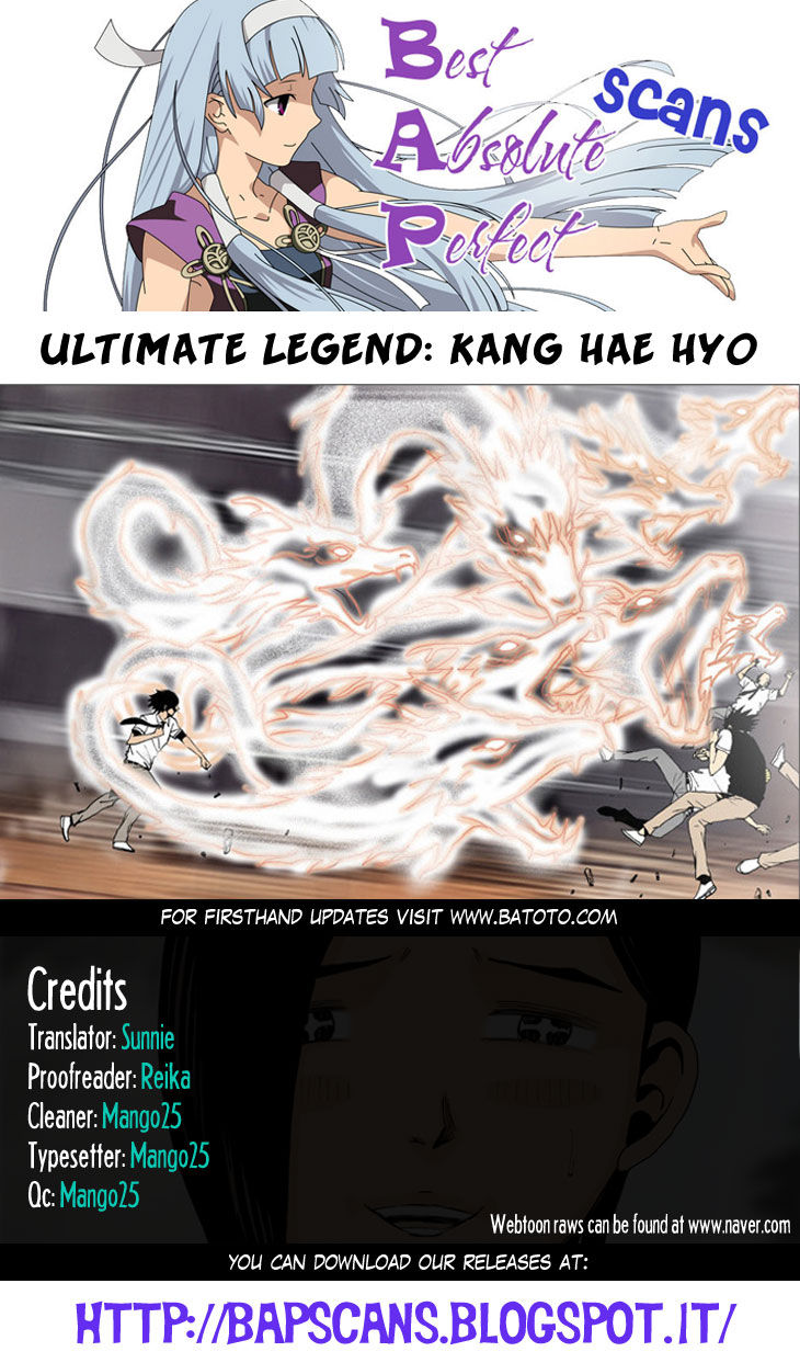 Ultimate Legend: Kang Hae Hyo 2 Page 1