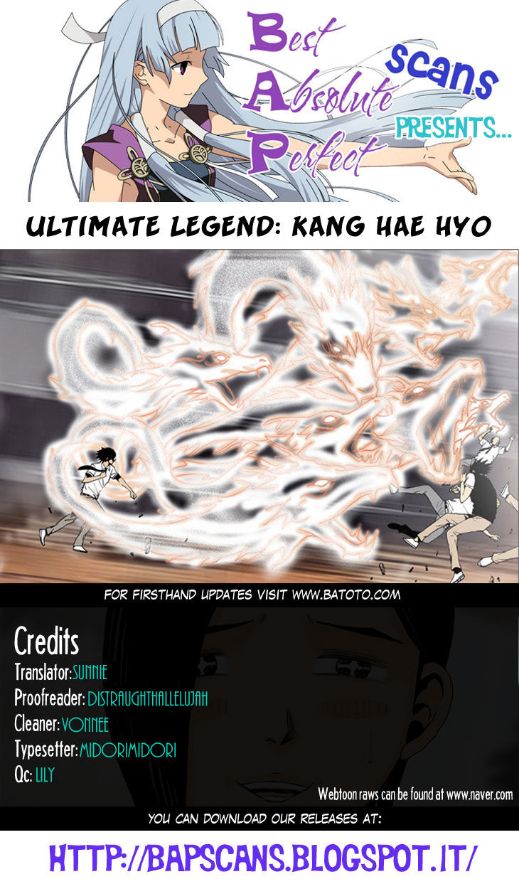 Ultimate Legend: Kang Hae Hyo 6 Page 1