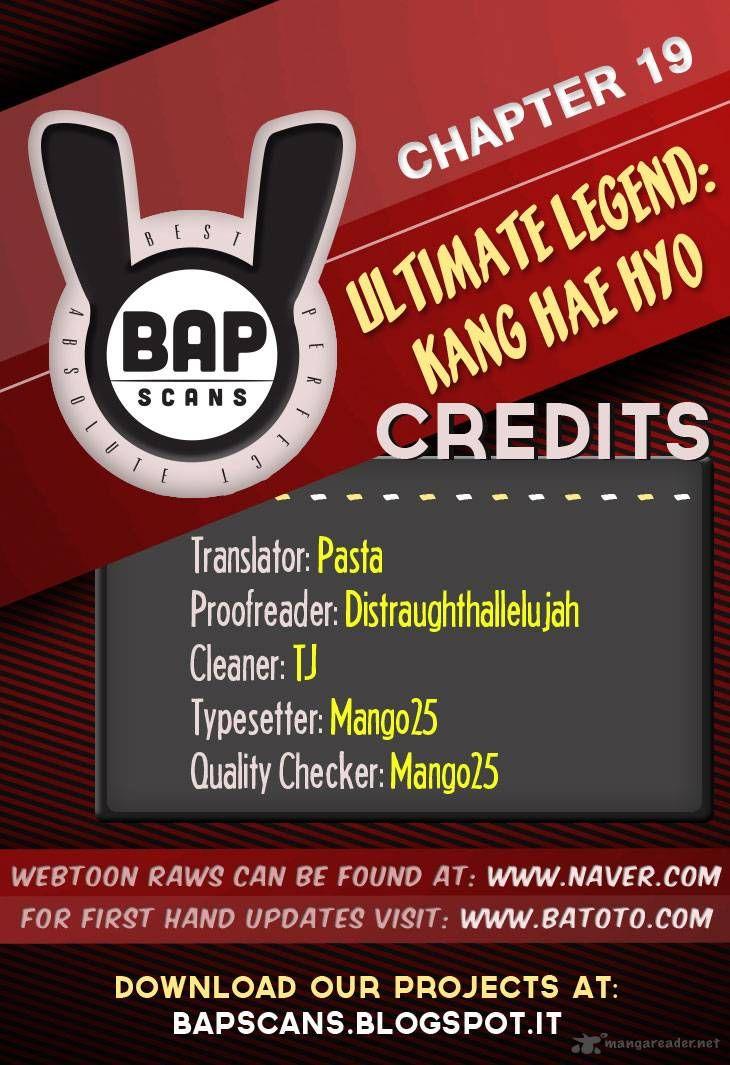 Ultimate Legend: Kang Hae Hyo 19 Page 1