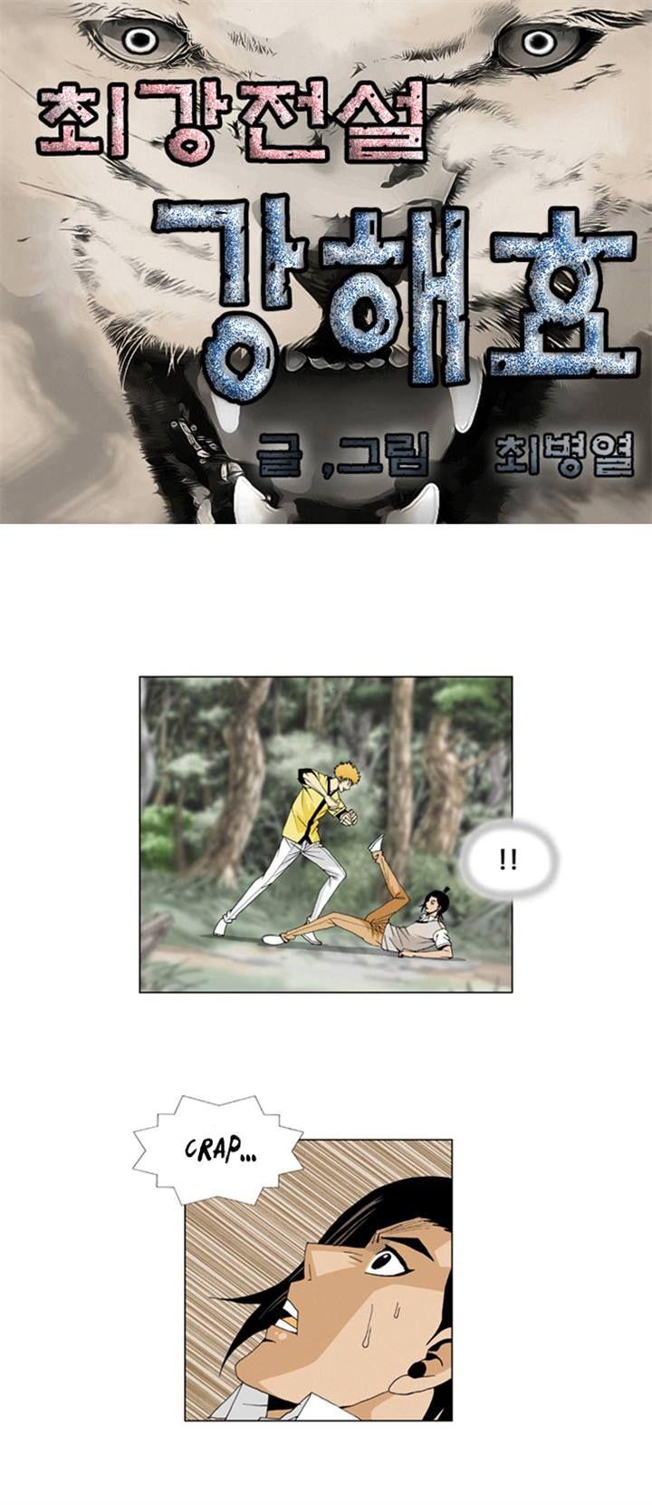 Ultimate Legend: Kang Hae Hyo 33 Page 2