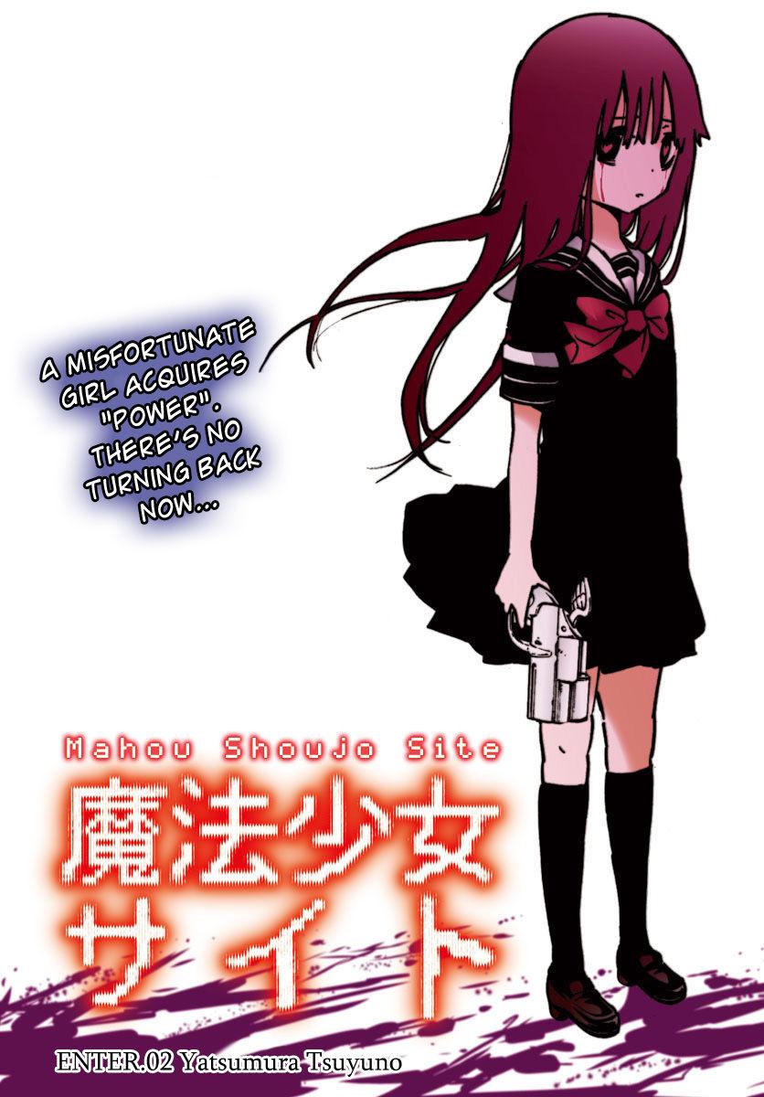 Mahou Shoujo Site 2 Page 2