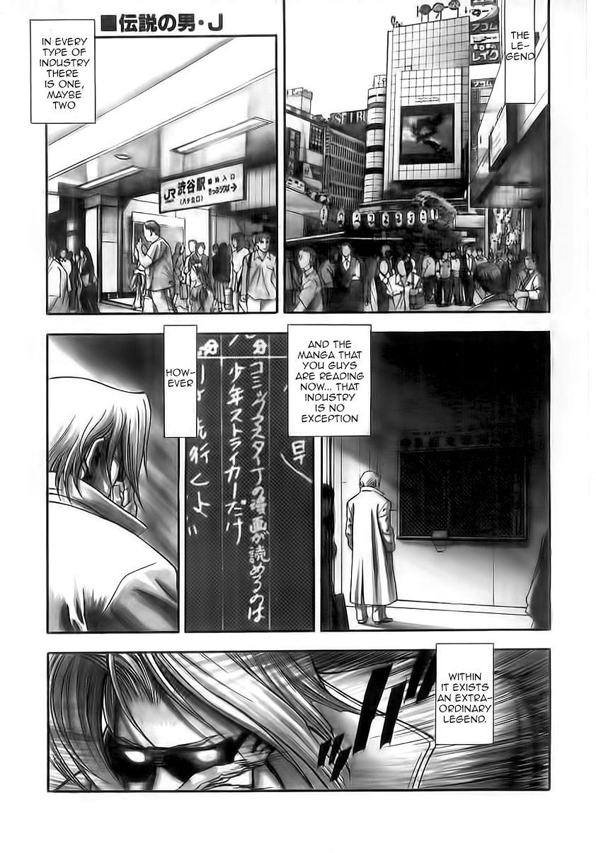 Comic Master J 1 Page 1