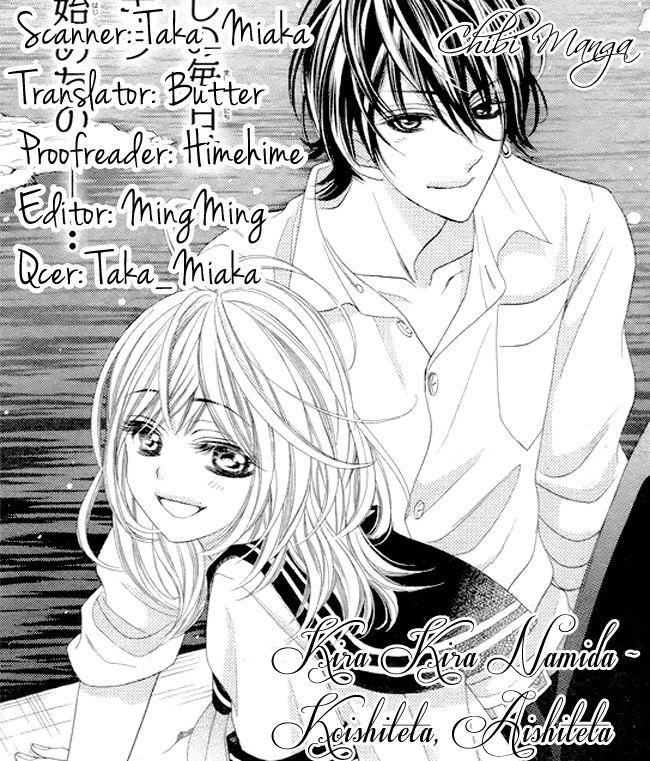 Kira Kira Namida - Koishiteta, Aishiteta 1 Page 2