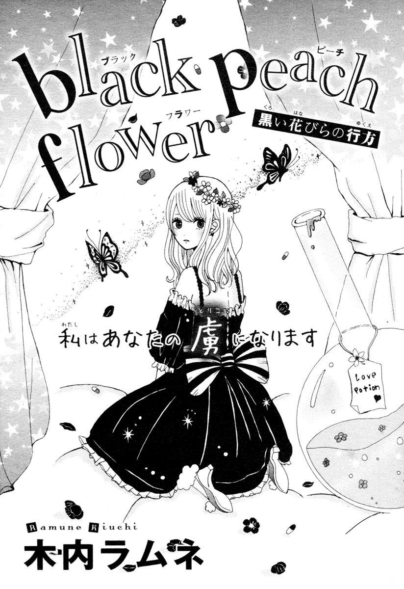 Black Peach Flower 1 Page 2