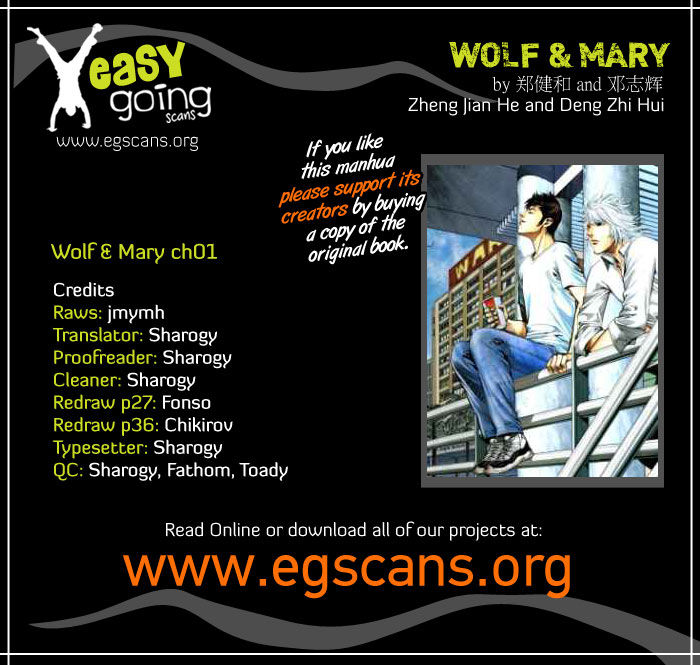 Wolf & Mary 1 Page 1