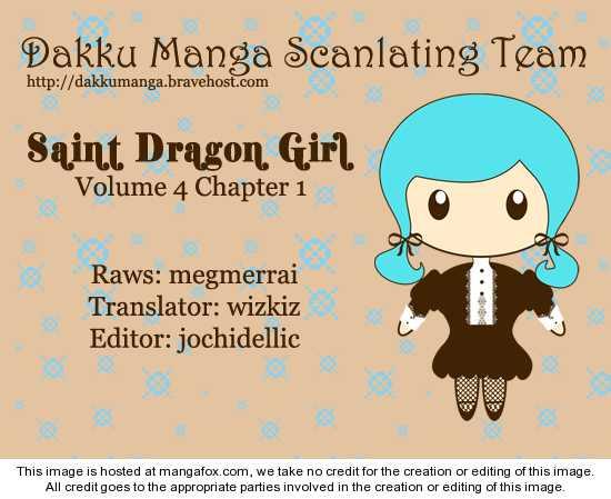 Saint Dragon Girl 13 Page 1