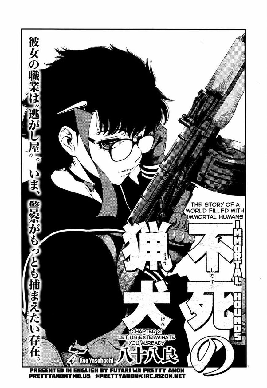 Fushi no Ryouken 2 Page 1