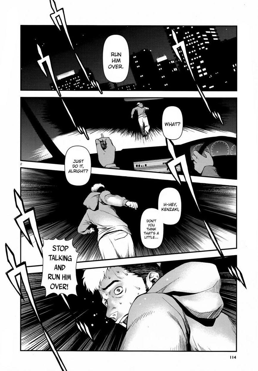 Fushi no Ryouken 2 Page 2
