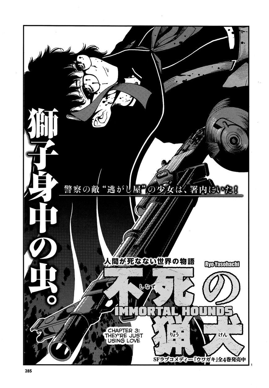 Fushi no Ryouken 3 Page 1