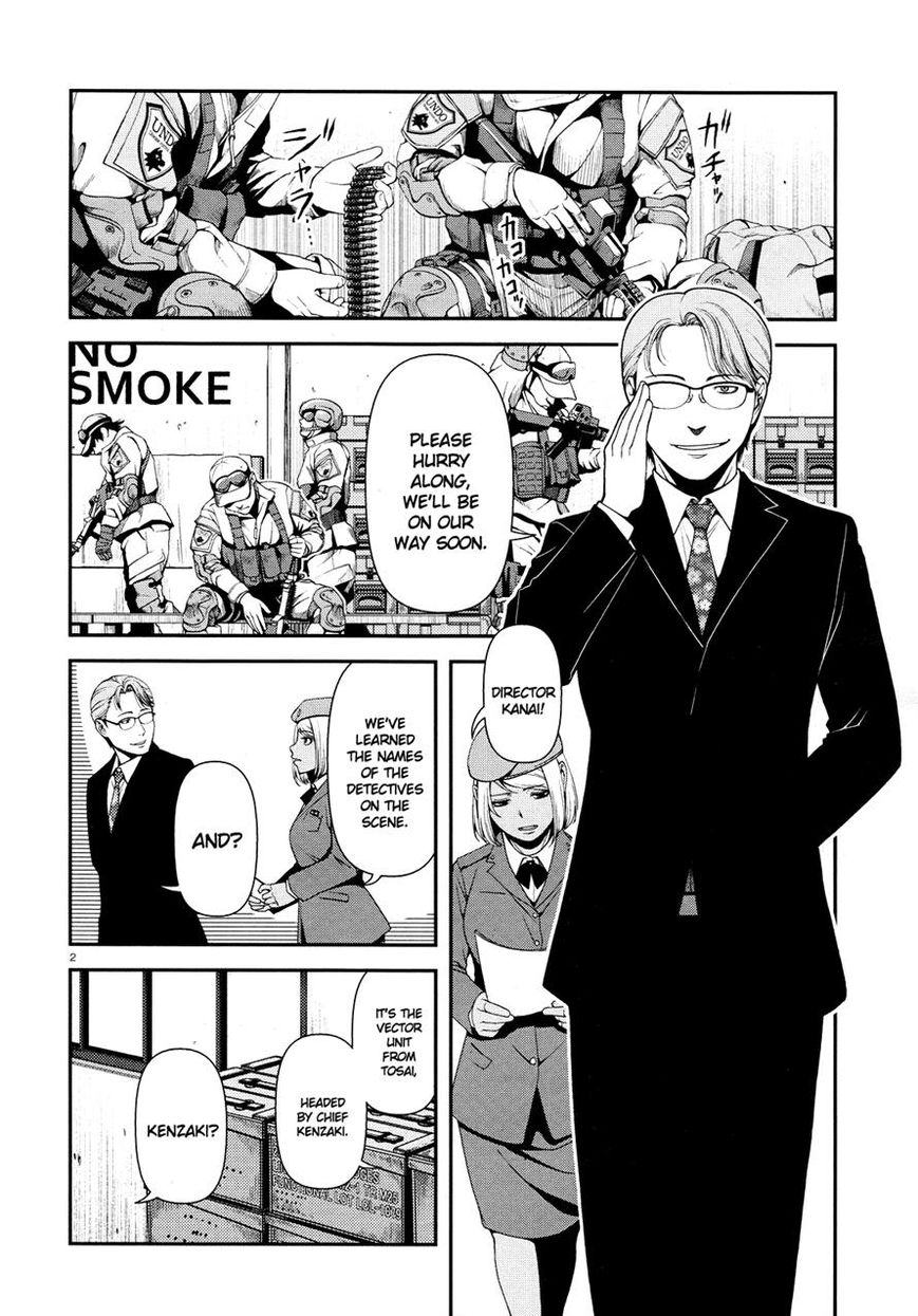 Fushi no Ryouken 4 Page 1
