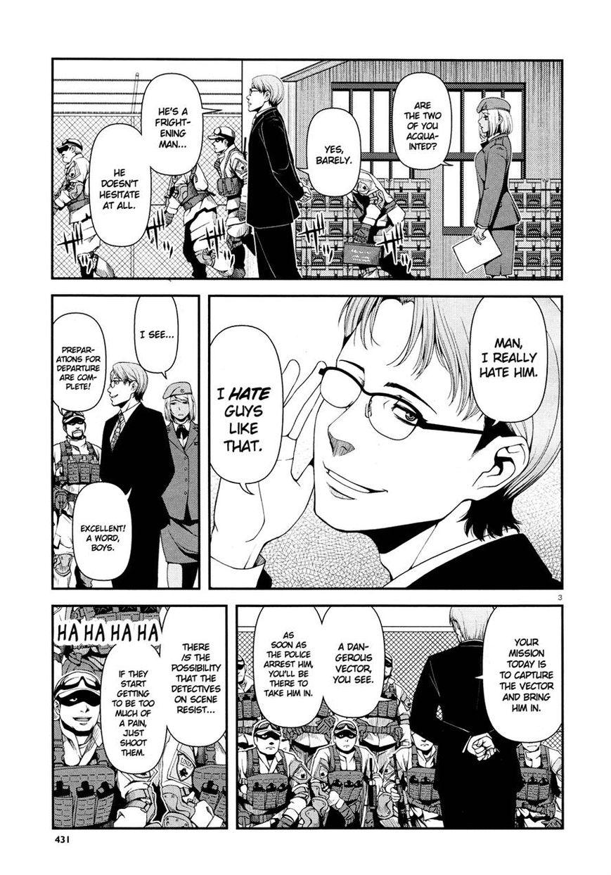 Fushi no Ryouken 4 Page 2