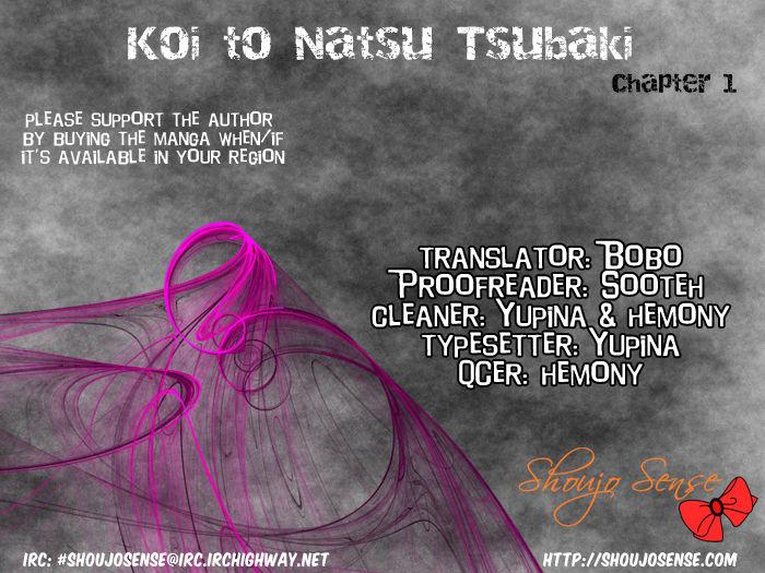 Koi to Natsu Tsubaki 1 Page 2