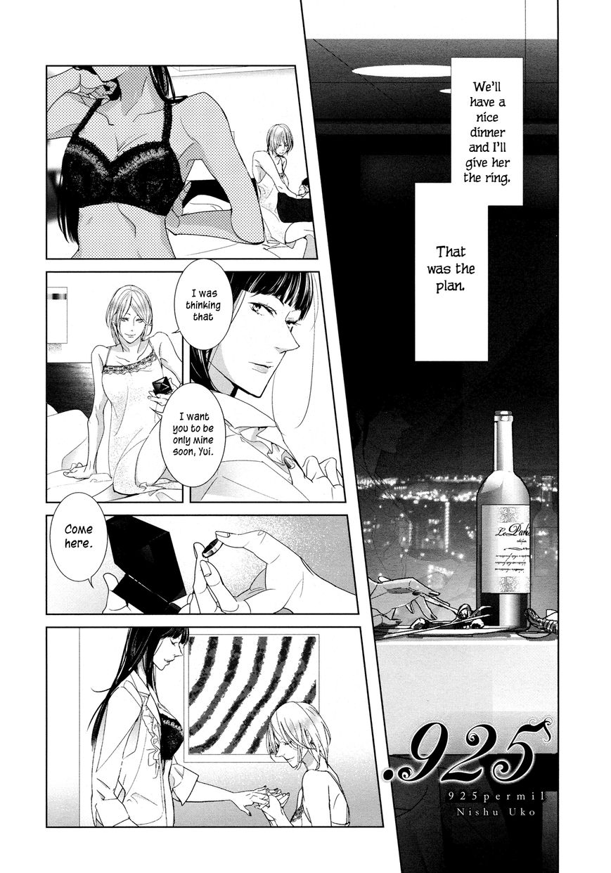 .925 (NISHI Uko) 1 Page 1