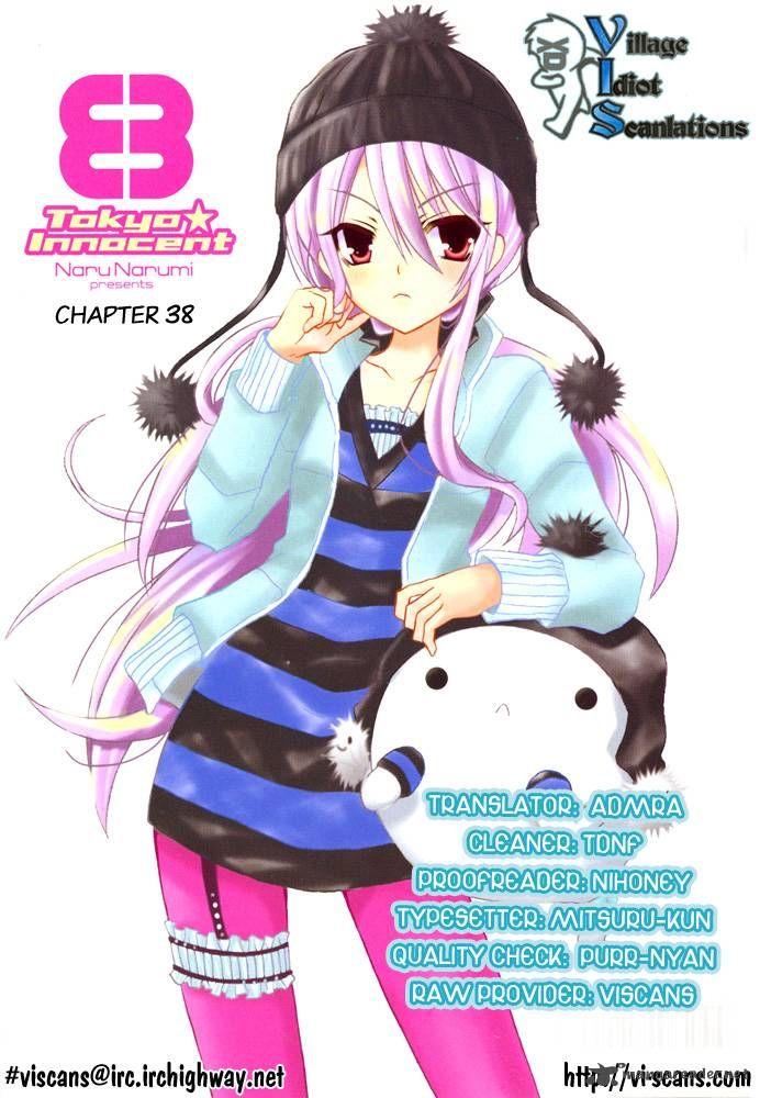 Tokyo Innocent 38 Page 1