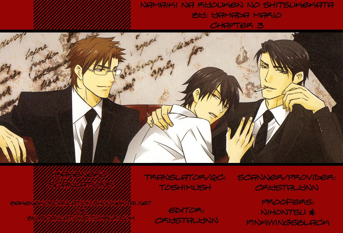 Namaiki na Ryouken no Shitsukekata 3 Page 1