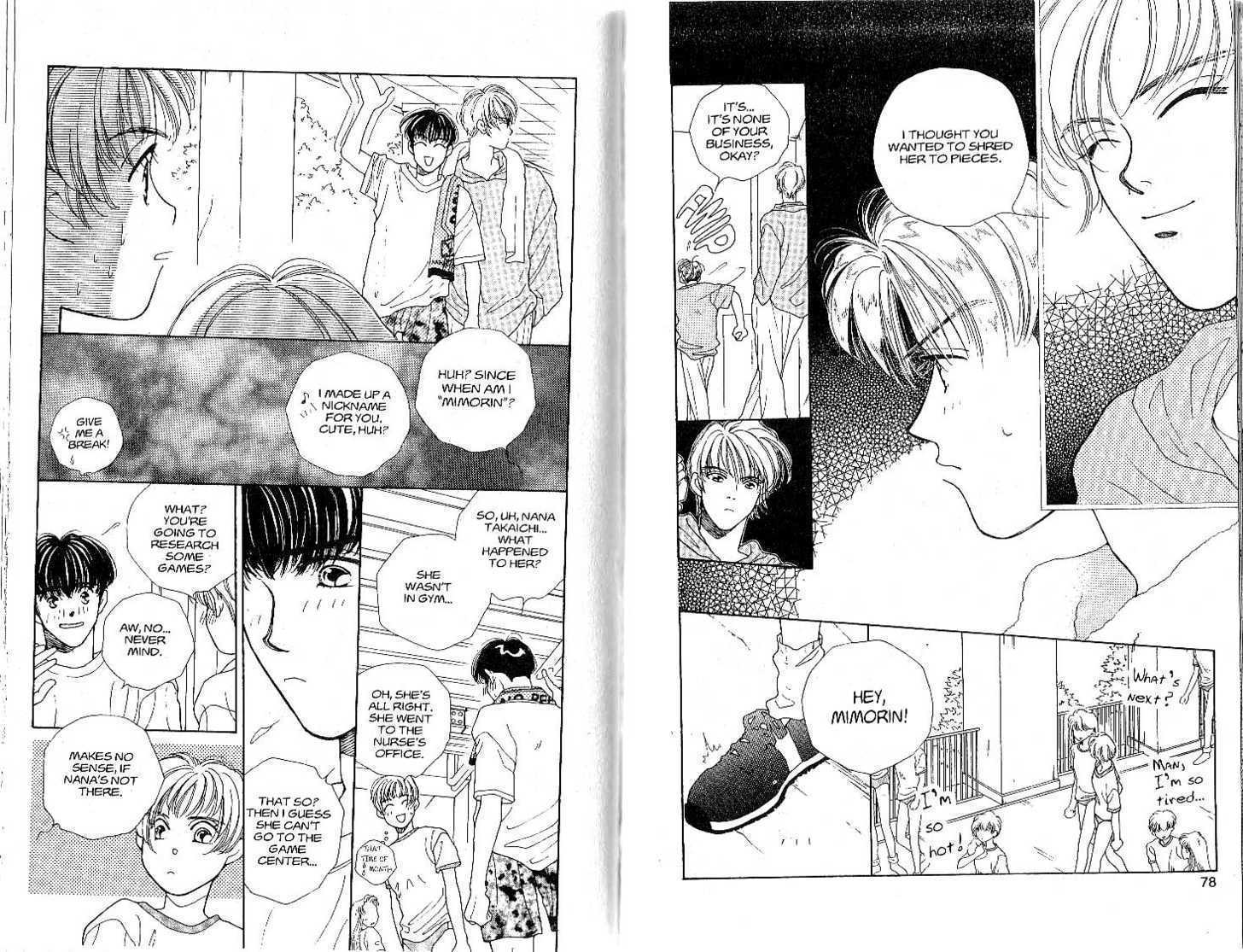Tokyo Boys and Girls 2 Page 3