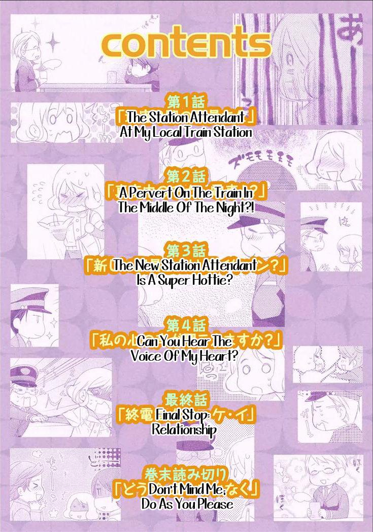 Shuuden na Kankei 1 Page 2