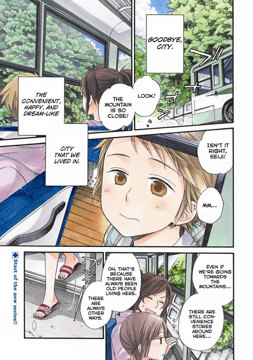 Hayachine! 1 Page 2