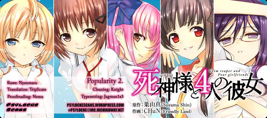 Shinigami-sama to 4-nin no Kanojo 2 Page 1