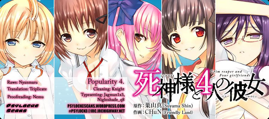 Shinigami-sama to 4-nin no Kanojo 4 Page 1
