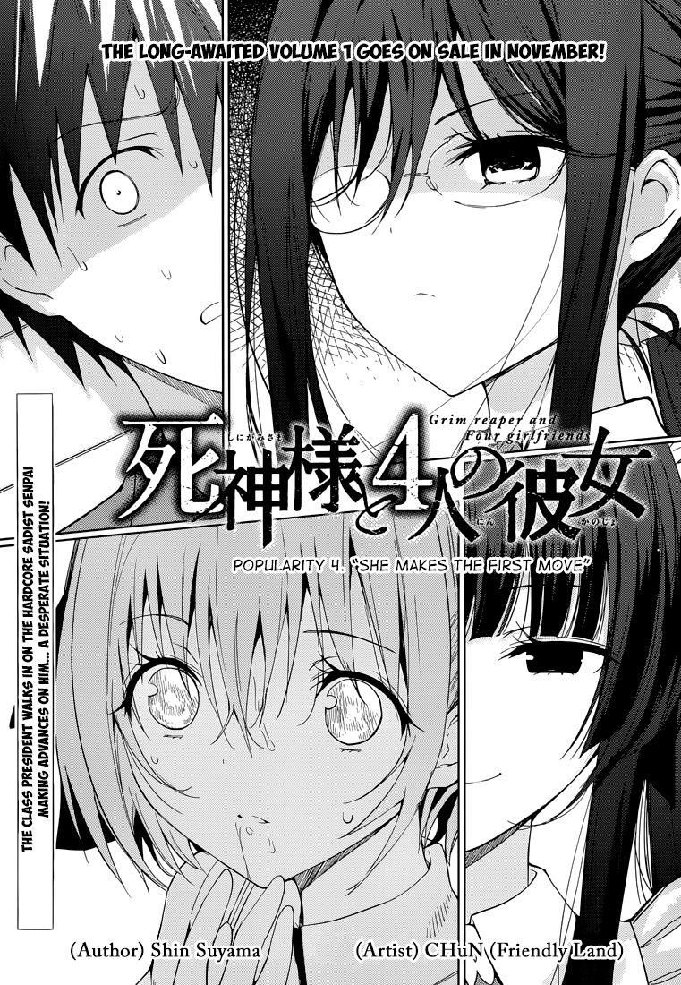 Shinigami-sama to 4-nin no Kanojo 4 Page 2