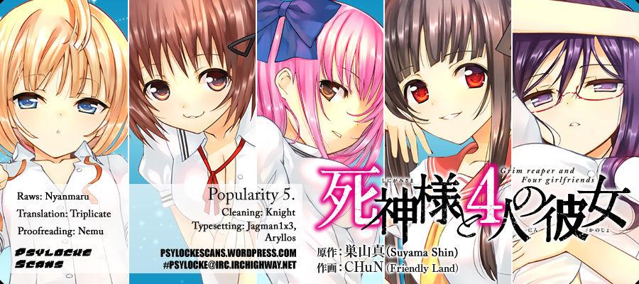 Shinigami-sama to 4-nin no Kanojo 5 Page 1