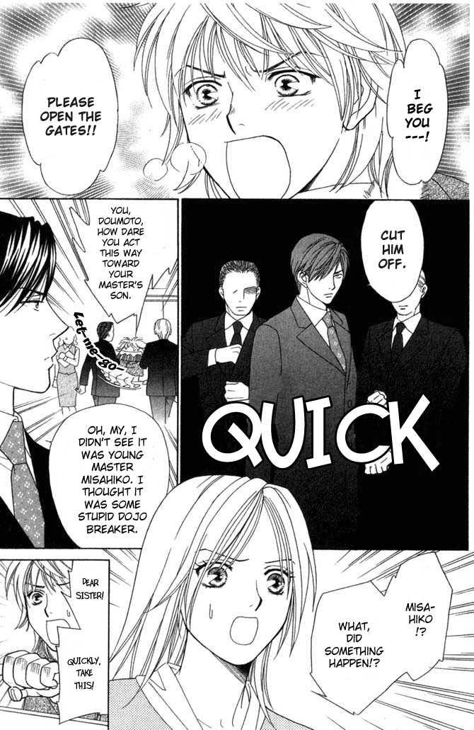 Chou yo Hana yo 4 Page 4