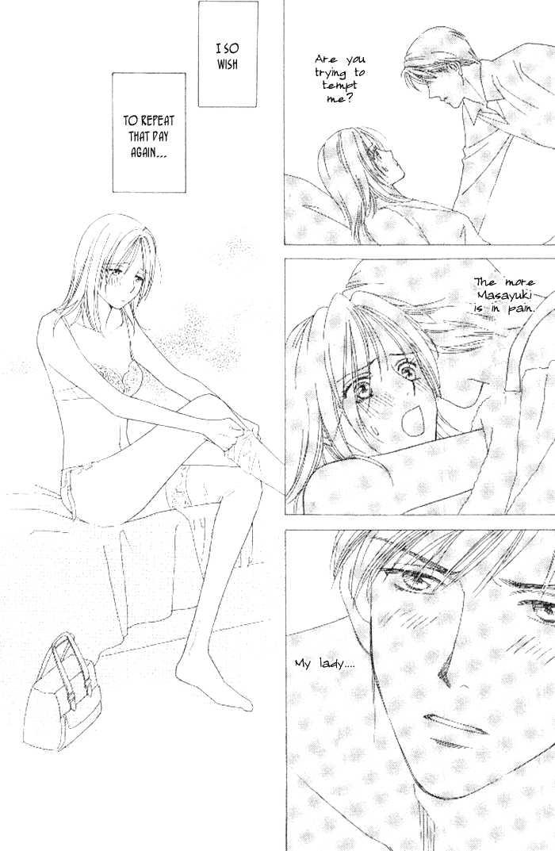 Chou yo Hana yo 9 Page 3