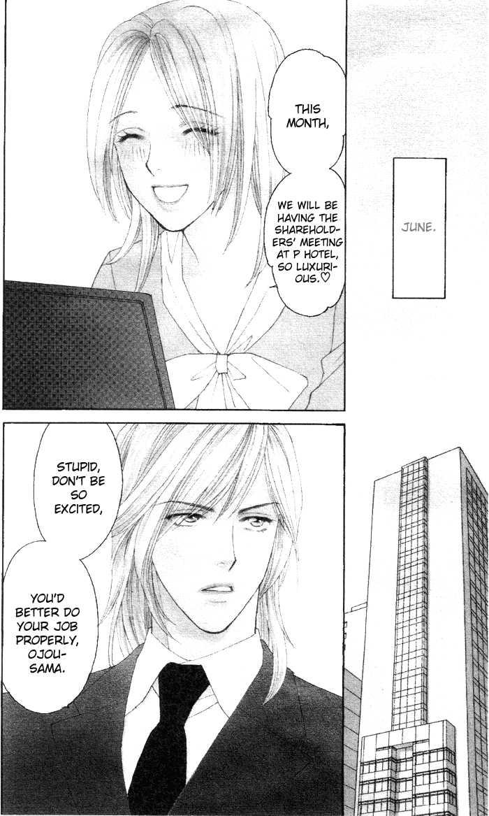 Chou yo Hana yo 10 Page 3