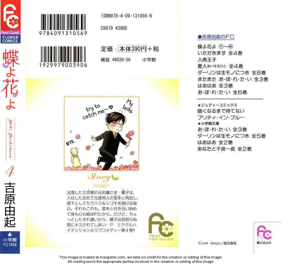 Chou yo Hana yo 16 Page 2