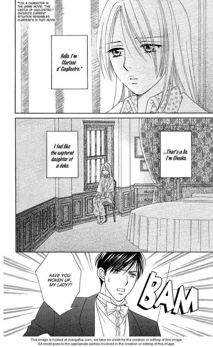 Chou yo Hana yo 17 Page 2