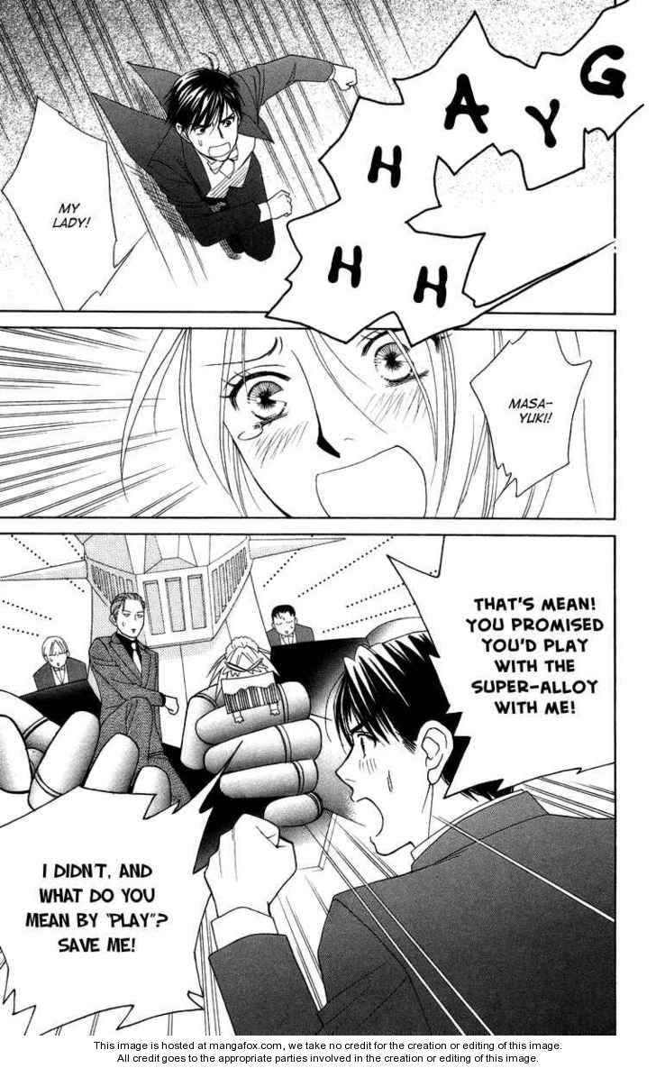 Chou yo Hana yo 18 Page 3