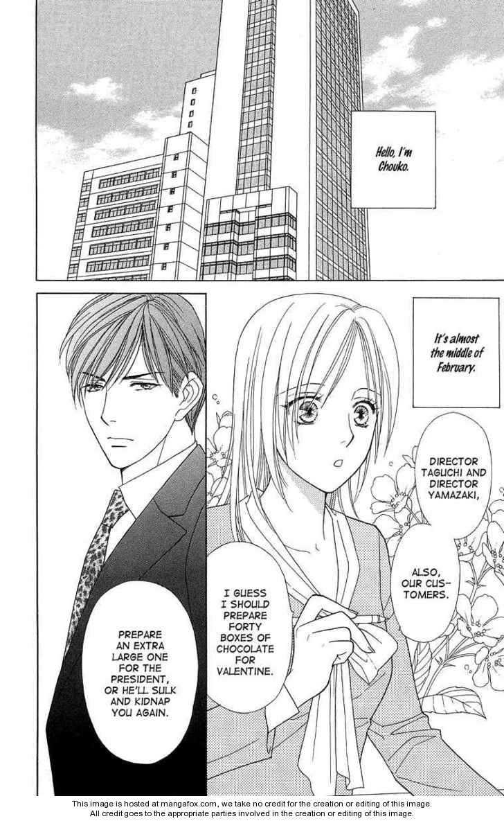 Chou yo Hana yo 19 Page 2