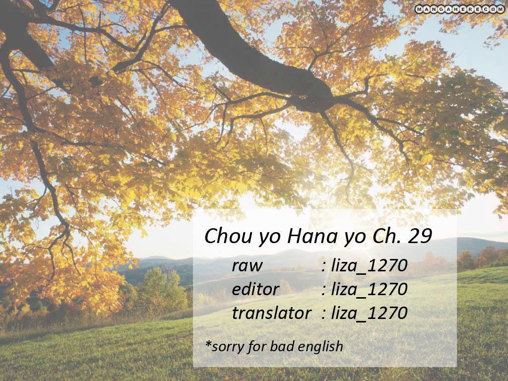 Chou yo Hana yo 29 Page 1