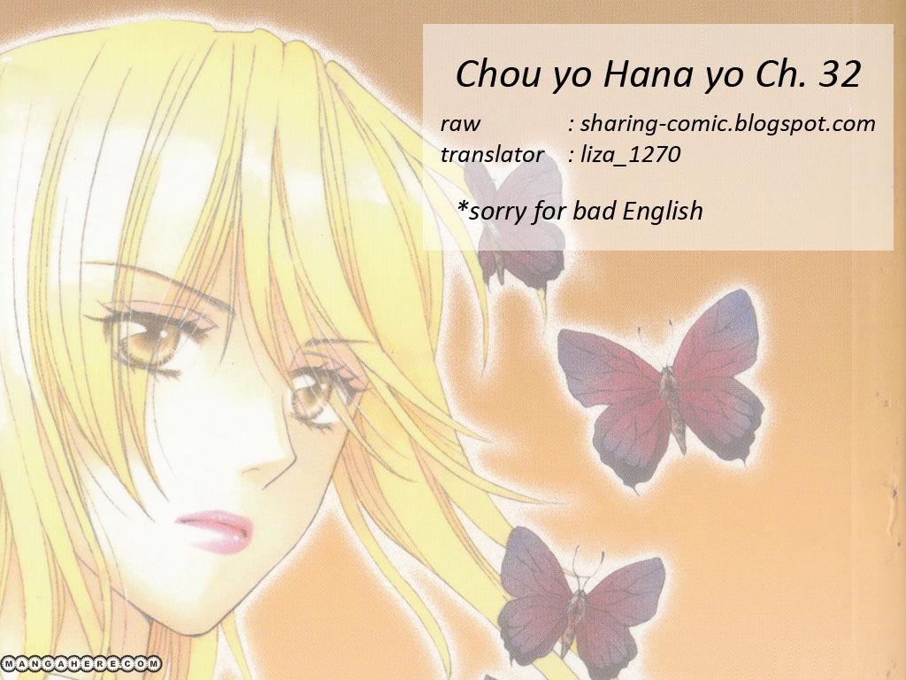 Chou yo Hana yo 32 Page 1