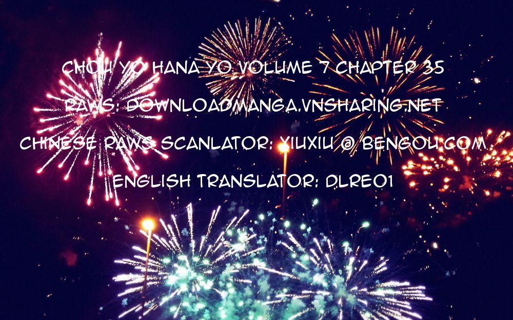 Chou yo Hana yo 35 Page 1