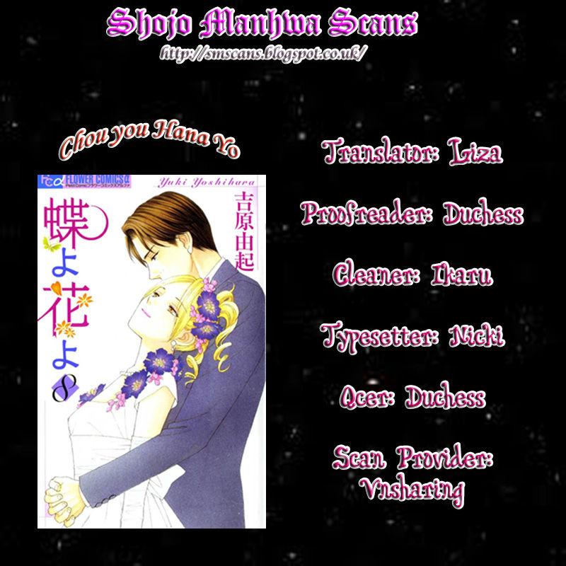 Chou yo Hana yo 37 Page 1